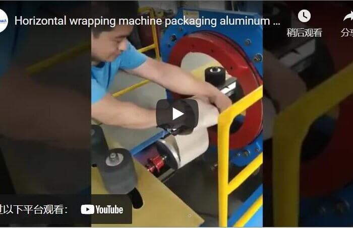 Horizontal wrapping machine packaging aluminum profile and bundles of tube and pipe
