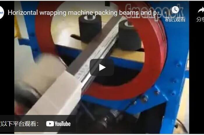 Horizontal wrapping machine packing beams and profiles