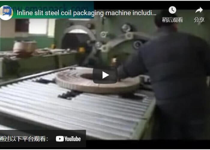 Inline slit steel coil packaging machine including strapping and wrapping