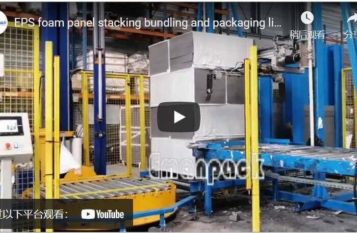 Insulation foam panel bundling stacking and packaging line