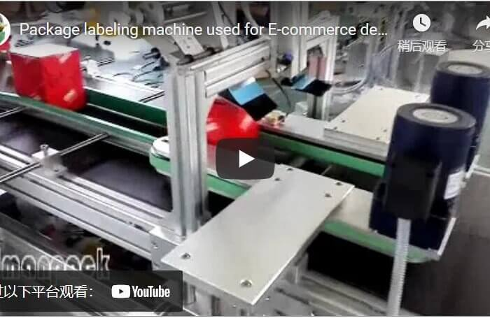 Label sticking machine for packages such as cartons and boxes