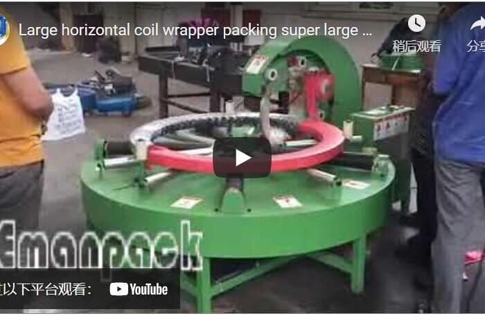 Large horizontal coil wrapper packing super large wind turbine bearings