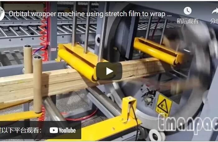 Orbital wrapper machine using stretch film to wrap bundles of wood material