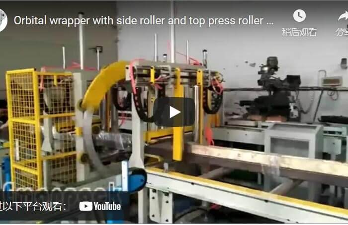 Orbital wrapper with side roller and top press roller driven by pneumatic cylinders