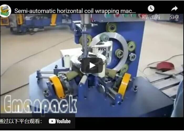 Semi-automatic horizontal coil wrapping machine packing pipe coils