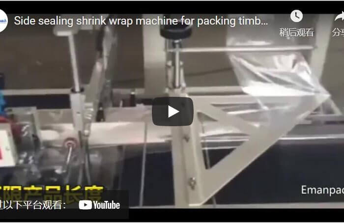 Side sealing shrink wrap machine packaging narrow timber products