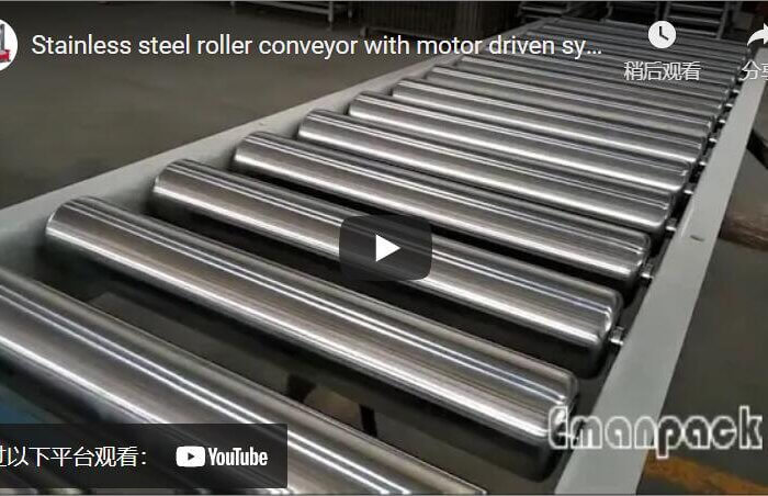 Stainless steel roller conveyor with motor driven system