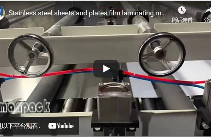 Stainless steel sheets and plates film laminating machine
