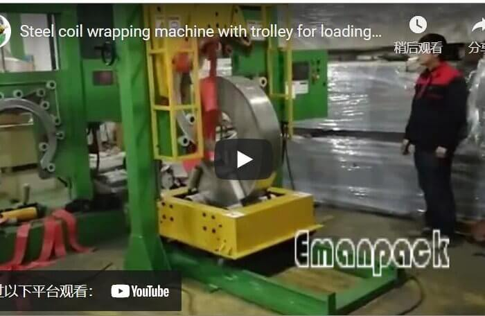 Steel coil wrapping machine with trolley for loading by C hook