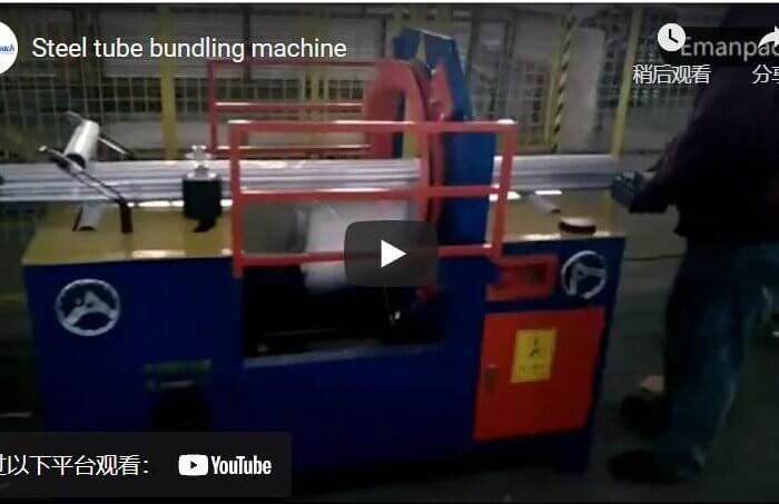 Steel tube bundling machine