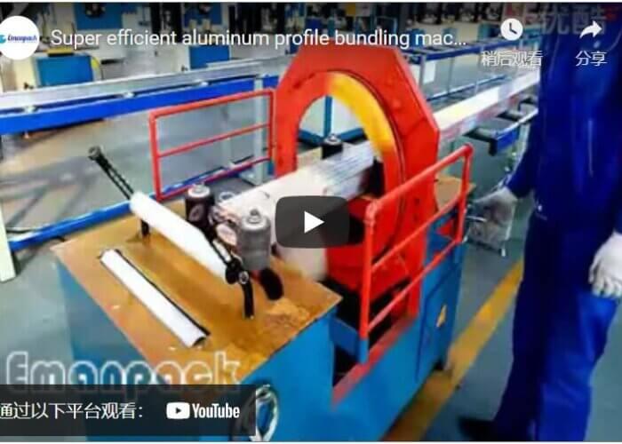 Super efficient aluminum profile bundling machine