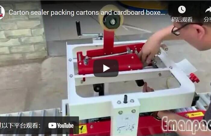adhesive BOPP tape sealing machine carton sealer
