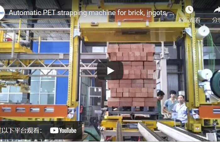 automatic PET strapping machine packing bricks on pallet