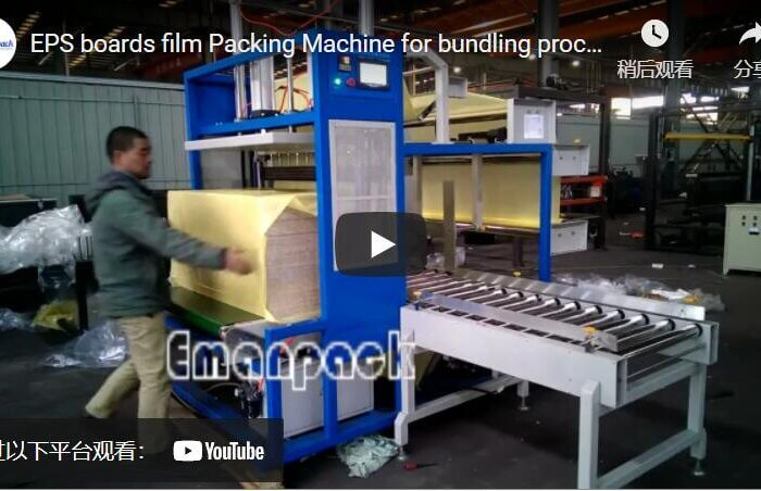bale wrap sealing machine for bundling eps and phenolic insulation foam panel and boards