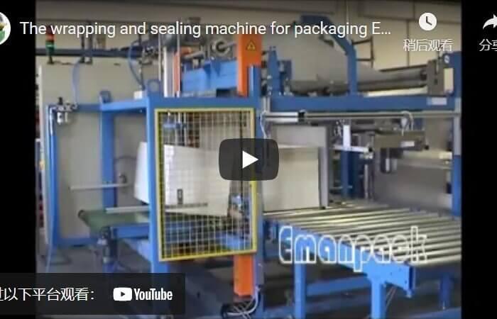 bundle wrapping and sealing machine