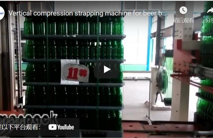 vertical compression strapping machine for beer bottles