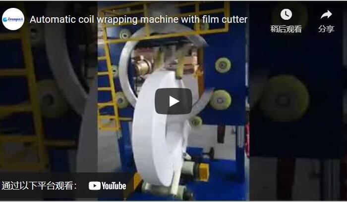 Automatic coil wrapping machine with film cutter