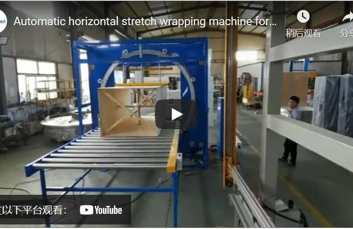 Automatic horizontal stretch wrapping machine for large furnitures and bundles