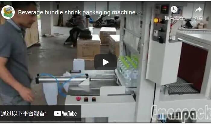 Beverage bundle shrink packaging machine
