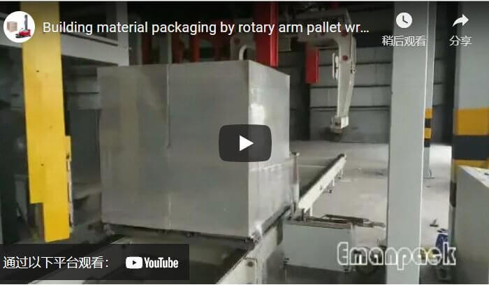 Building material packaging by rotary arm pallet wrapper