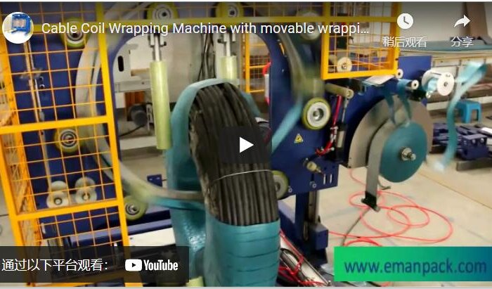 Cable Coil Wrapping Machine with movable wrapping station