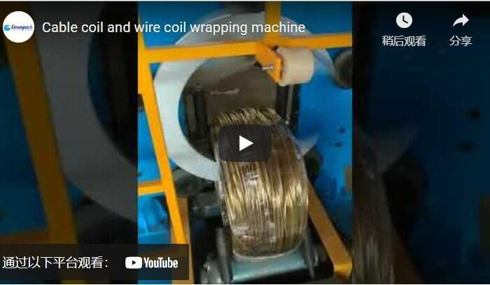 Cable coil and wire coil wrapping machine