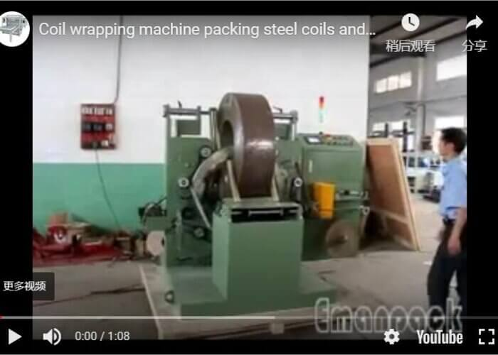Coil wrapping machine packing steel coils and rolls