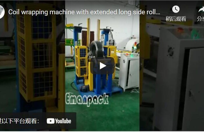 Coil wrapping machine with extended long side rollers