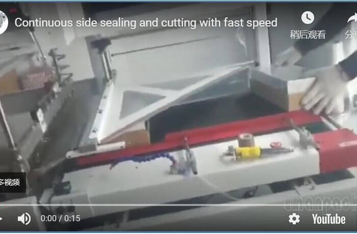 Continuous side sealing and cutting with fast speed