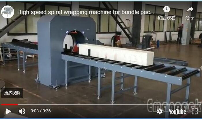 High speed spiral wrapping machine for bundle packaging