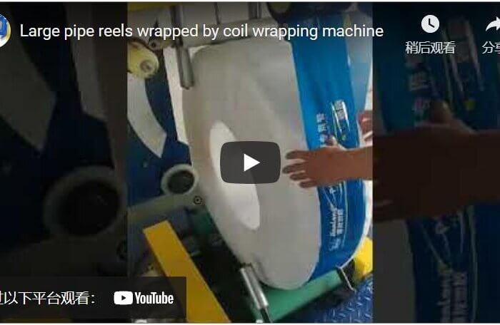 Large pipe reels wrapped by coil wrapping machine