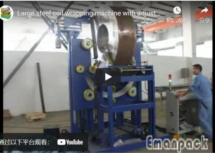 Large steel coil wrapping machine with adjustable main board