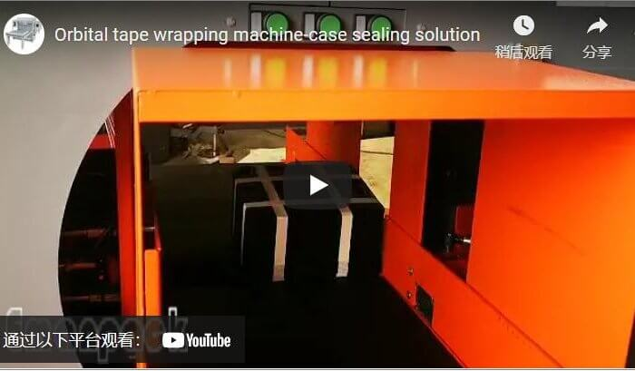 Orbital tape wrapping machine-case sealing solution