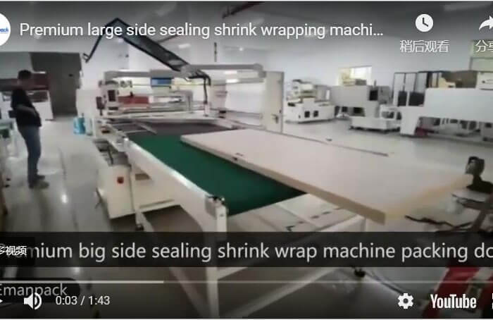 Premium large side sealing shrink wrapping machine for door shrink wrapping