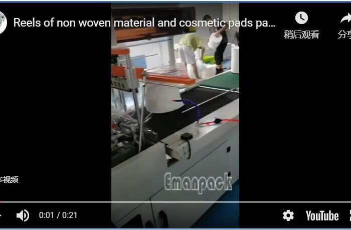 Reels of non woven material and cosmetic pads packaging by side sealing shrink wrapper