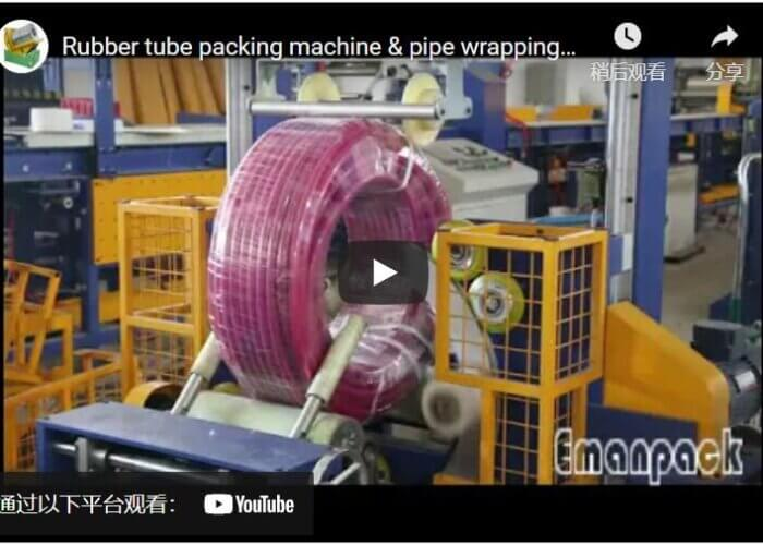Rubber tube packing machine & pipe wrapping machine
