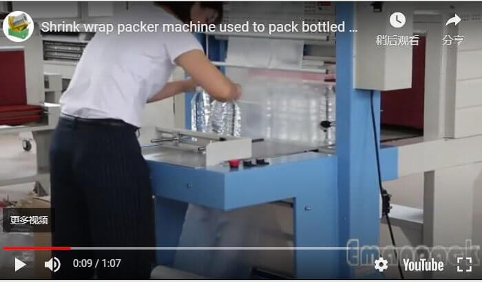 Shrink wrap packer machine used to pack bottled water