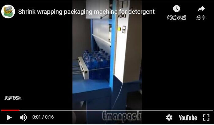 Shrink wrapping packaging machine for detergent