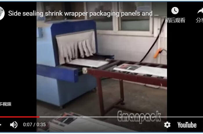 Side sealing shrink wrapper packaging panels and boards