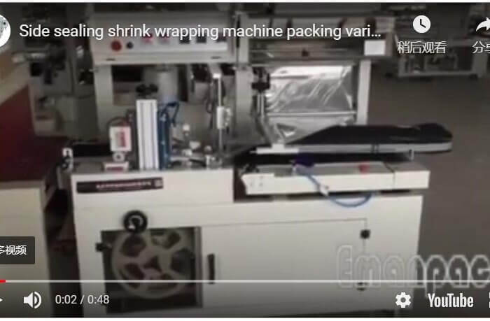 Side sealing shrink wrapping machine packing variant products by heat sealer and shrink tunnel