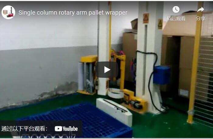 Single column rotary arm pallet wrapper