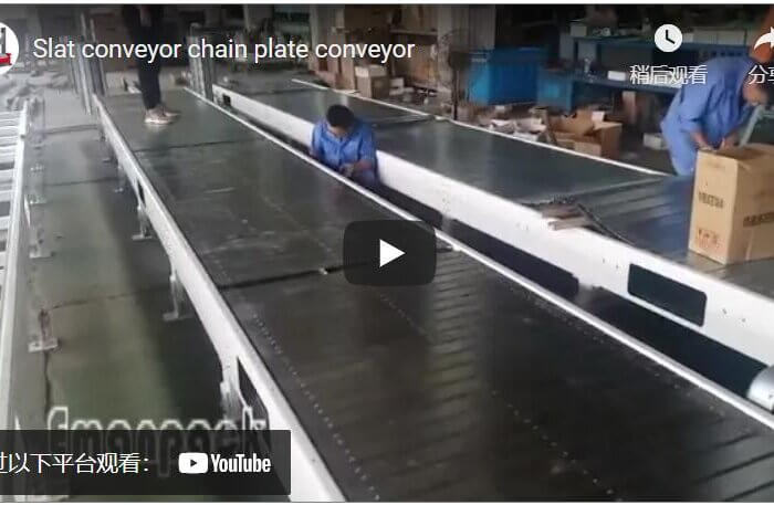 Slat conveyor chain plate conveyor