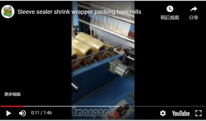 Sleeve sealer shrink wrapper packing tape rolls