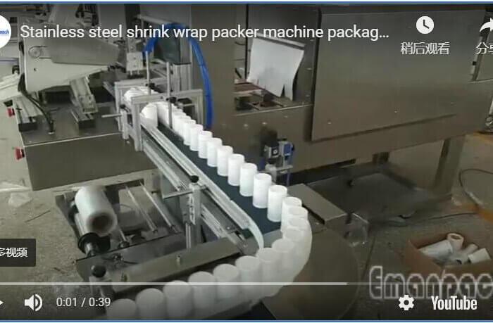 Stainless steel shrink wrap packer machine packaging medicine bottles