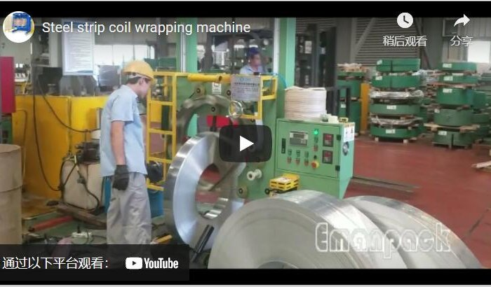 Steel strip coil wrapping machine