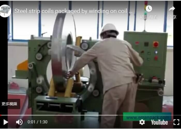 Steel strip coils packaged by winding on coil wrapping machine