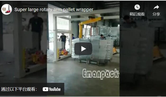 Super large rotary arm pallet wrapper