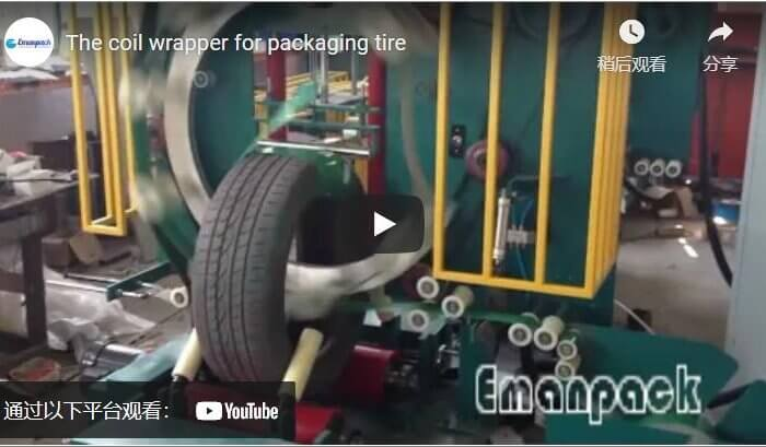 The coil wrapper for packaging tire