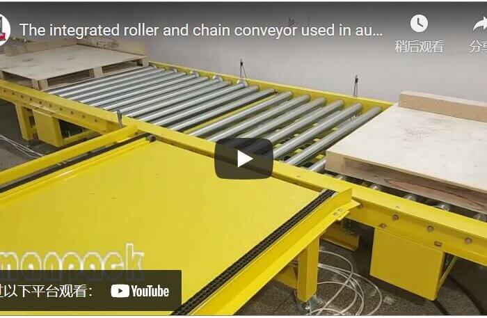 The integrated roller and chain conveyor used in automatic pallet wrapping and changing system