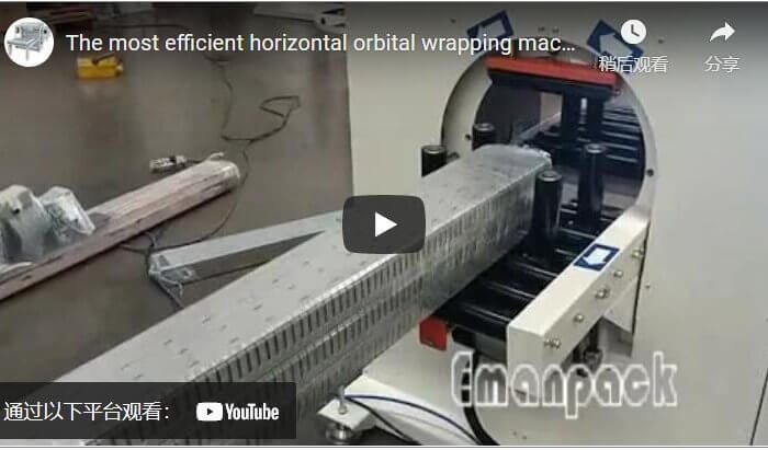 The most efficient horizontal orbital wrapping machine for packaging bundles